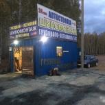 Продам шиномонтаж, Челябинск