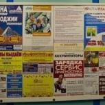 Продам новые стенды для рекламы, Челябинск