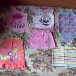 вещи детские на 1-3года, Челябинск