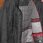 Куртка мужская зимняя, Челябинск