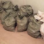 Привезу мешки под мусор п/пропиленовые, Челябинск