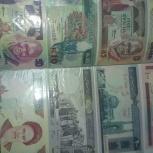 Банкноты государства Иран, Челябинск