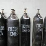 газовая смесь, Челябинск