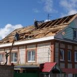 Демонтаж металлочерепицы, Челябинск