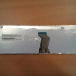Клавиатура lenovo g580, g585, v580 : lenovo новые, гарантия - 3 месяца, Челябинск