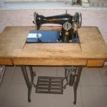 Швейная машина, Челябинск