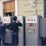 Куплю автомат газир.воды,советский, Челябинск
