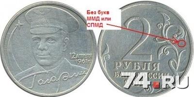 Где в челябинске можно продать старые монеты ювілейні монети україни ціни
