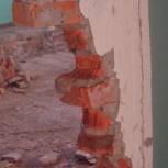 Демонтаж кладки, Челябинск