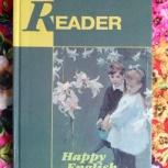 Продам книгу для чтения Reader Happy English 2, Челябинск