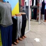 Магазин одежды, Челябинск