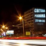 Продам готовый рекламный бизнес, Челябинск