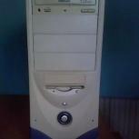 Системный блок Pentium IV 2,4ггц, Челябинск