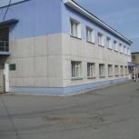 Продам действующую производственно - складскую базу, Челябинск