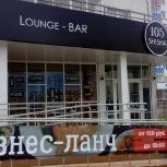Продам действующий бар-кальянную в мкр Парковый, Челябинск