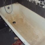 Бесплатная услуга : вывоз ванн, Челябинск
