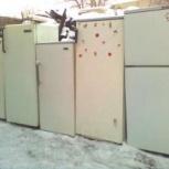 куплю б/у холодильник : Юрюзань, Челябинск