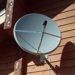 МТС, спутниковое ТВ, Челябинск