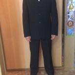 Костюм школьный, Челябинск