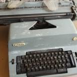 Печатная электрическая ятрань. В рабочем состоянии, Челябинск