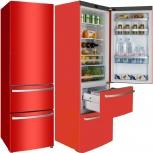Ремонт холодильников, Челябинск
