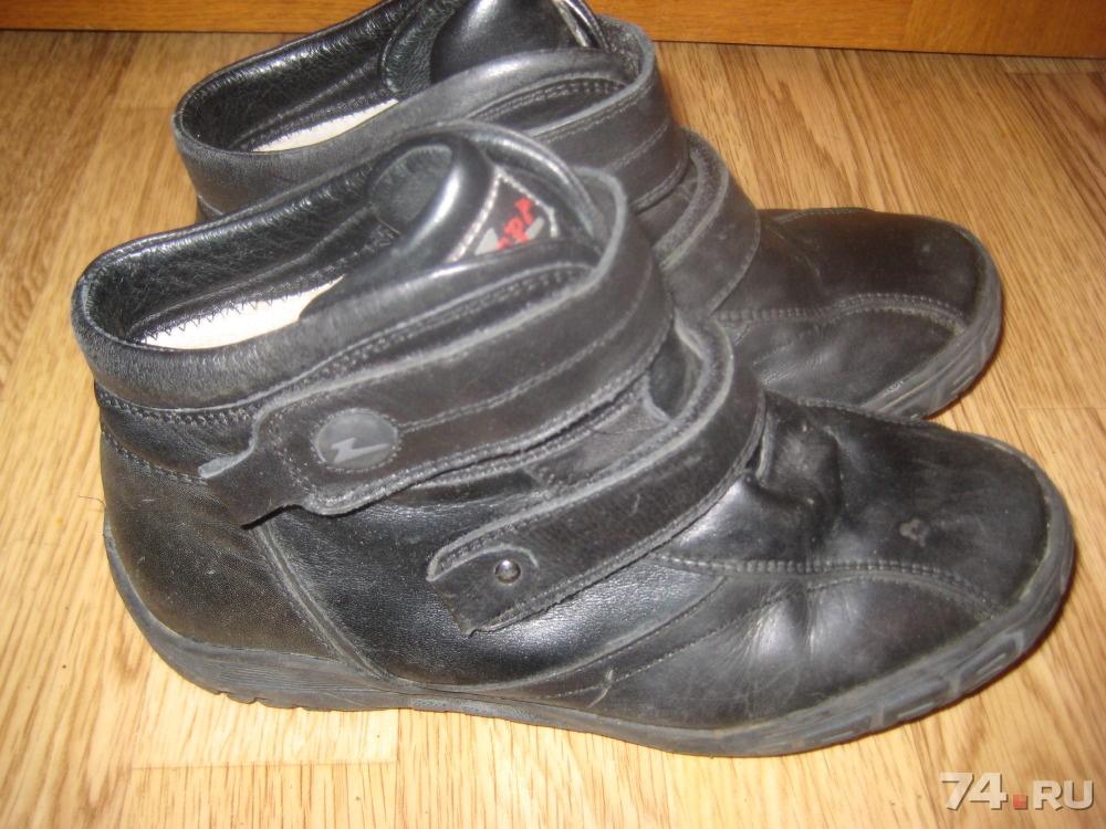 Детская обувь в Челябинске - 74.RU 26ce7bc8f81
