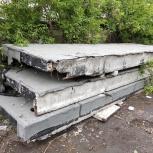 Плита перекрытия пкж 6х1,5 м. Б/у, Челябинск