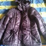 продам куртку на синтепоне женскую. размер 44 рост 164 см. бу, Челябинск