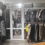 Пошив и ремонт одежды, Челябинск
