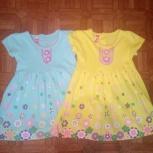 Платья для девочек, Челябинск