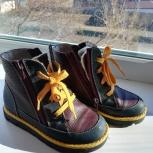 Демисезонные ботиночки Tapiboo, Челябинск