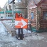 Promo-Robo, динамичный промоутер, безотказный работник, Челябинск
