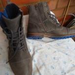 Ботинки SMH (Португалия), Челябинск