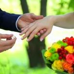 Коучинг: Как выйти замуж, Челябинск