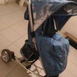 Коляска baby care в отличном состоянии, Челябинск