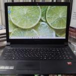 Ноутбук Lenovo B50-45, Челябинск