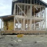 Строительство каркасных домов, бань, бытовок, Челябинск
