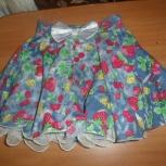 Продам юбку, Челябинск