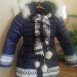 Зимний пуховик для девочки 8-11 летт, Челябинск
