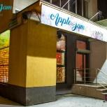 Продам кальянную Apple Jam в Челябинске, Челябинск