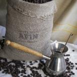 Кофе обжаренный зерновой натуральный, Челябинск