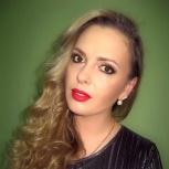 Курс макияж для себя любимой, Челябинск