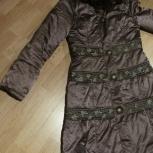 Теплая зимняя длинная куртка, Челябинск