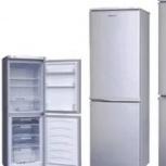 Куплю недорого холодильник, Челябинск