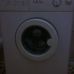 стиральная машина BOSCH продаётся, Челябинск
