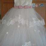 Платье очень красивое, Челябинск