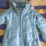 куртка пуховик для девочки. размер 42-44. рост 164см. с капюшоном, Челябинск