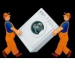 Ежедневный вывоз стиральных и посудомоечных машин на утилизацию, Челябинск