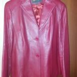 Кожаная куртка-пиджак, Челябинск