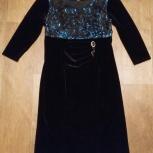 Платье велюровое, Челябинск